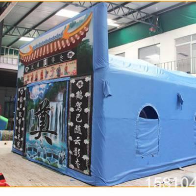 充气灵棚 丧事气棚 八仙过海24孝图 民用白事充气帐篷可定做 方形门头白事气棚 白事充气帐篷