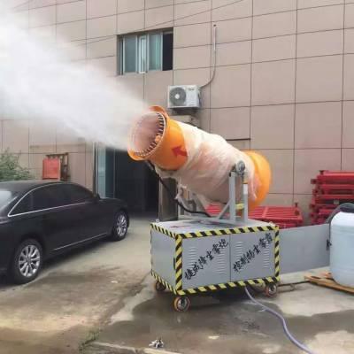 荥阳喷雾除尘设备厂家品牌直销