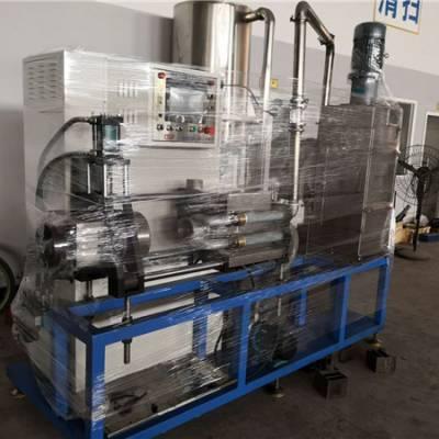 水下切粒机-成泰自动化-卧式水下切粒机