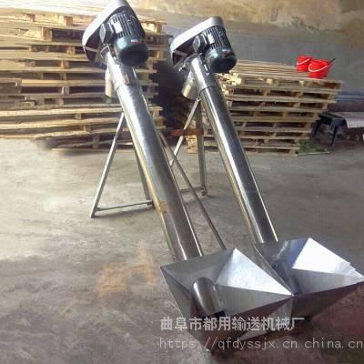 大功率螺旋提升机厂家推荐沙子螺旋绞龙ljxy