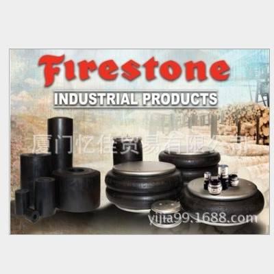FIRESTONE空气弹簧 W22-358-0186橡胶弹簧现货 气囊 气动隔振器