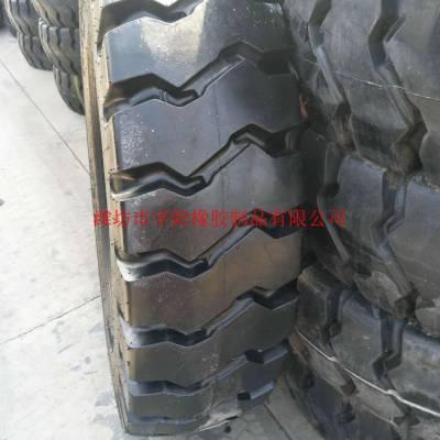 14.00-25 矿山宽体自卸车轮胎 斜交工程机械轮胎