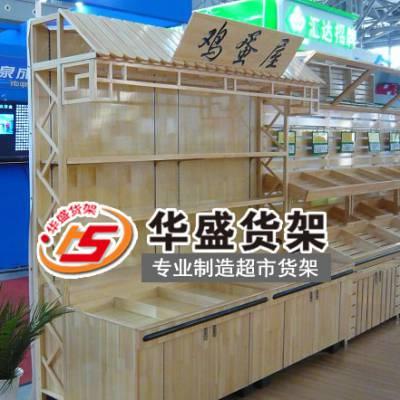 干果木制货架-泰安华盛货架厂-干果木制货架批发