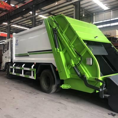 后装压缩式垃圾车12吨压缩式垃圾车厂家报价