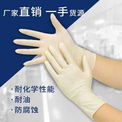 厂家直销 一次性乳胶手套千级净化橡胶手套电子产品专用手套