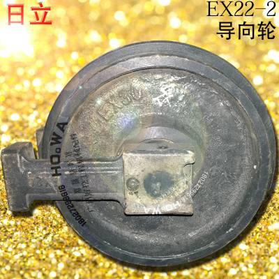 HITACHI/日立EX22-2小挖机导向轮 日立22-2引导轮