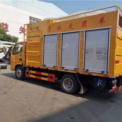 分离式吸污车 污水净化车 高压疏通联合吸污车 3.5L