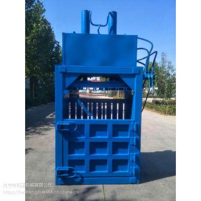 科圣机械厂家直销 批发价定制塑料瓶易拉罐打包机 液压压扁机