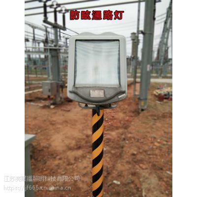 华荣GT002防眩通路灯 亮聚福400W铁路隧道工程泛光灯 电厂变电站平台灯