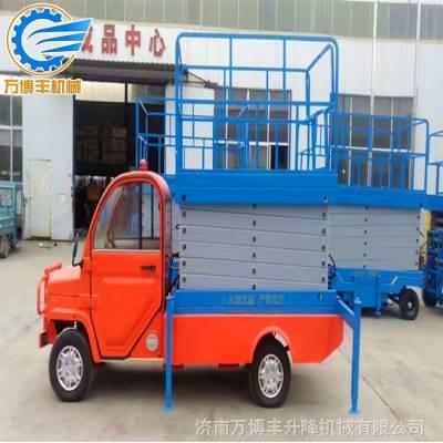车载升降机.车载升降平台.高空作业升降机厂家定做质量保障