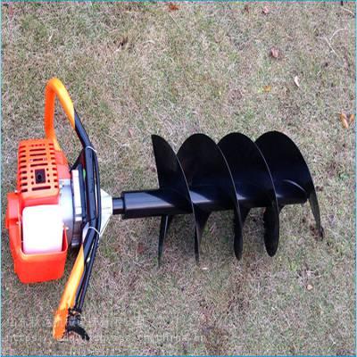 遵义多功能挖坑机 单人手提汽油钻眼机 随身携带地钻机视频