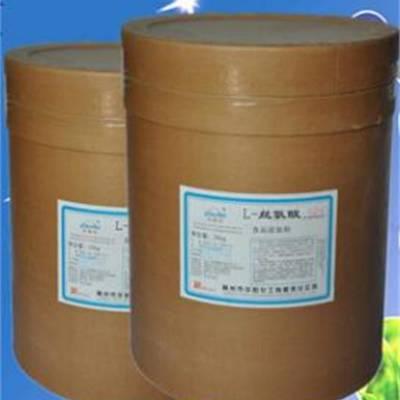 河南批发L-丝氨酸价格 食品级氨基酸 营养强化剂 1公斤起订