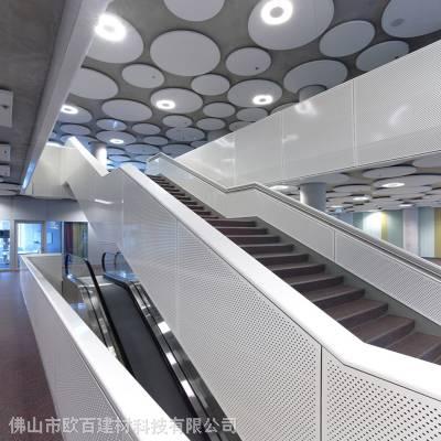 冲孔铝单板厂家定制商场电梯包边造型穿孔铝单板