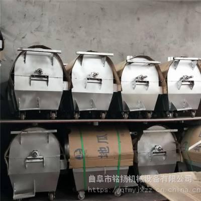 煤炭燃气花生炒货机现货 板栗瓜子炒货机厂家