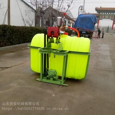 民安 拖拉机杀虫打药机 自动收管大宽幅喷药机 麦田玉米地喷药机