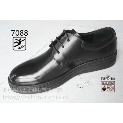 厨房防滑防水防油工作鞋新款牛皮商务休闲厨师鞋