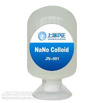 上海沪正织物芳香微胶囊整理剂 JN-001持久留香1-2年