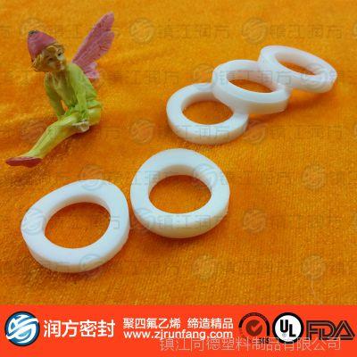 【润方】定做聚四氟乙烯防腐密封件 四氟垫片 塑料王法兰垫片