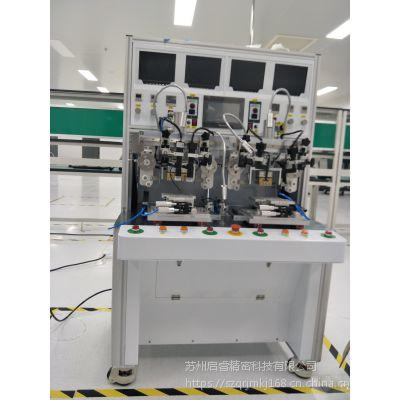 嘉兴左右双工位脉冲热压焊接机供应商 华东HOTBAR厂家