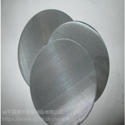 山西澳洋不锈钢过滤网片厂家报价