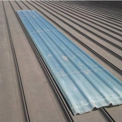 江西省上饶县840型2.0厚定制各种型号厚度frp采光板玻璃钢防腐瓦