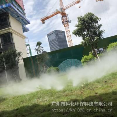 广州科化承接韶关房地产人造雾造景喷雾设备工程