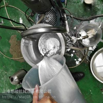 厂家供应GMS2000银粉漆超高速胶体磨