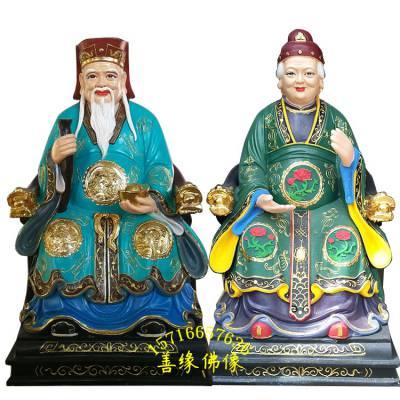 黑龙江土地奶奶佛像厂家 福德正神树脂神像报价 土地神土地爷神像