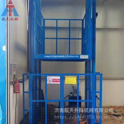 AG二八杠  固定式升降机 开封HTSJD-6电动液压升降货梯 斜挂式升降平台 定制厂家