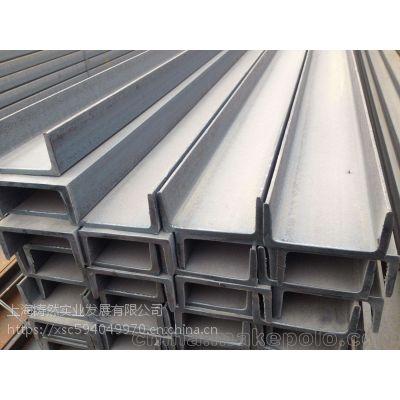 欧标槽钢UPN140*UPN220材质S355JR哪里有生产