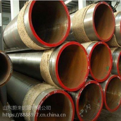 厂家直销L290NB管线钢管