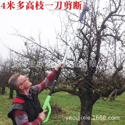 兴立2.1米电动高枝剪 果树修枝剪 兴立加长杆电动剪刀