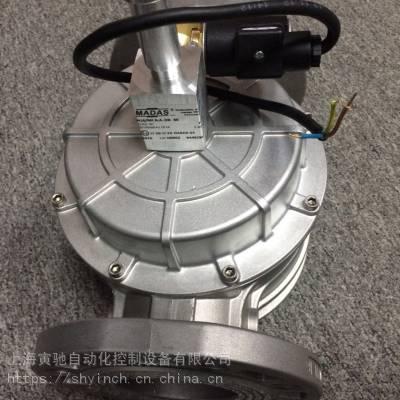 MADAS马达斯M16/RM N.C.防爆常开型燃气紧急切断安全电磁阀