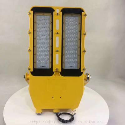 BFC8115-150w工业用模组LED防爆投光灯