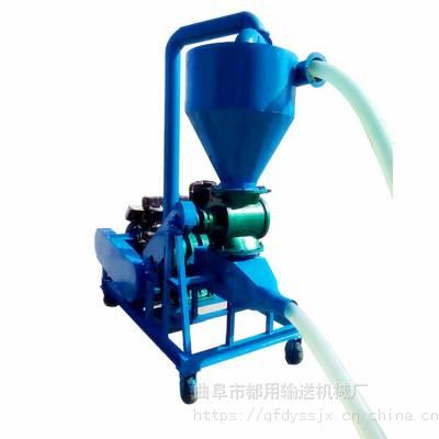 大型气力吸粮机省人工颗粒散装物料吸粮机ljxy