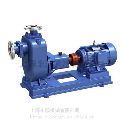供应ZW型自吸式排污泵、污水自吸泵