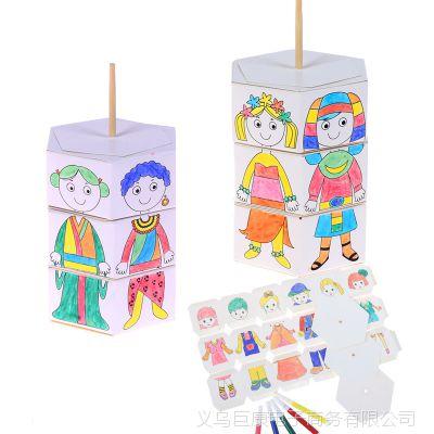 儿童旋转换衣服水彩画 手工制作DIY彩绘填色换装涂鸦画 送水彩笔