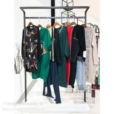 香港轻奢品牌宝姿毛衣女装折扣直播货源走份批发
