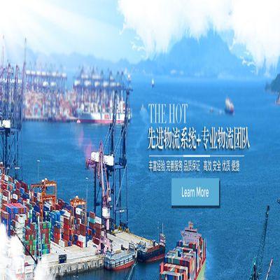 越南船运公司-船运公司-宸帆越南海运一站式服务
