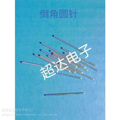 0.3圆针0.4圆针0.5圆针0.6圆针0.7圆针0.8圆针1.0圆针1.1圆针1.3圆针1.5圆针