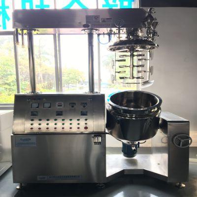 小型混合罐生产商 菏泽新款不锈钢齿轮泵