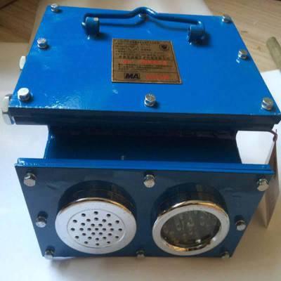 厂家直销KXB127隔爆型声光组合信号器 矿用声光报警器 字体可定制