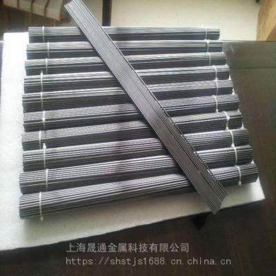 【上海晟通金属】经销美标1J12软磁合金圆棒1J12电磁精密合金钢带可定制零售