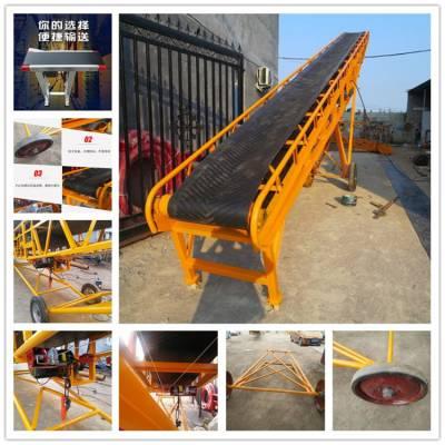 装卸货用的输送机 移动式皮带机 粮食化肥输送机