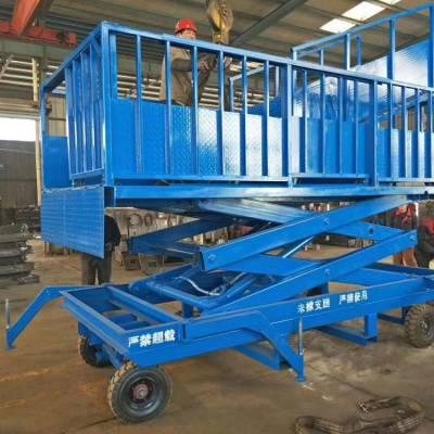 迈创供应养殖场专用 装猪台移动式 屠宰场固定式电动液压卸猪台