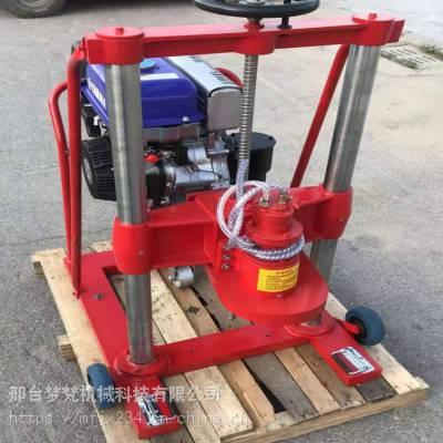 砼取样机-HZ-200混凝土钻孔取芯机-多功能取芯机