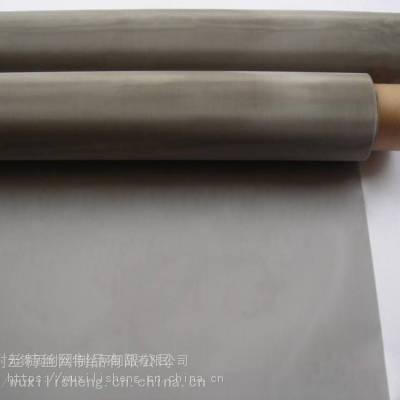 异型不锈钢过滤网规格316L不锈钢过滤网
