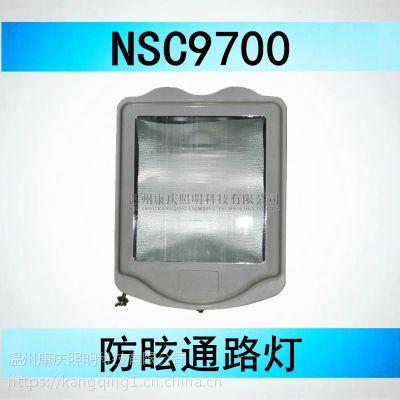 400W海洋王通路灯_NSC9700价格/厂家/图片 康庆科技变电站投光灯NSC9700