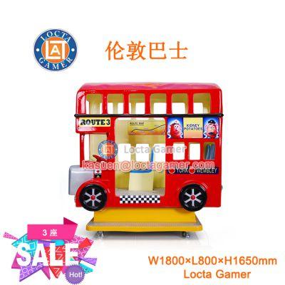 广东中山泰乐游乐儿童小型摇摆机摇摇车音乐投币伦敦巴士3座带方向盘玻璃钢(LT-KD08)