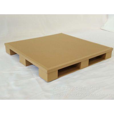 环保托盘 出口免熏蒸纸托盘 蜂窝纸板厂家